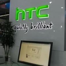 HTC将在10月推出Windows RT系统R12和R7平板