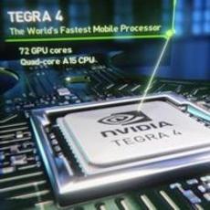 NVIDIA Tegra4 SOC或将在本季度推出