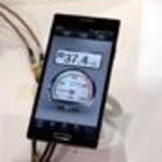 LG Optimus G2或亮相于月底LG新品发布会