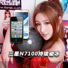 三星N7100持续破冰 各品牌当红机盘点