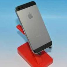 iPhone 5S最新外壳曝光 或推石墨色版