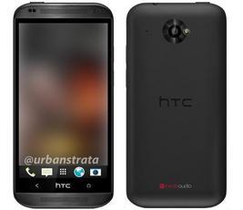 HTC Zara疑遭泄露 代号Desire 601