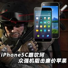 iPhone5C前路坎坷 众强机阻击新苹果