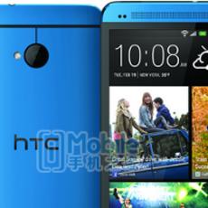蓝色款HTC One将上市 百思买独家发售