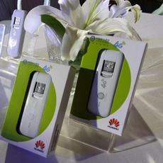 4G零距离 华为举办4G产品媒体体验会