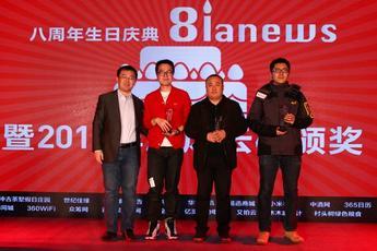 vivoX3、Xplay及Xplay3S获Bianews奖