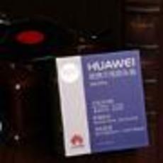 华为便携无线路由器 WS331a精美图赏