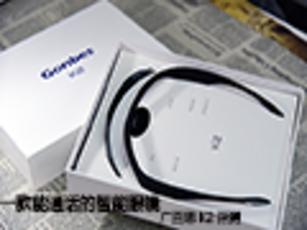 一款能通话的智能眼镜 广百思K2评测
