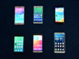 手机之家2014年度横评:2K屏手机篇