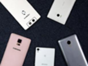 手机之家2014年度横评:高像素手机篇