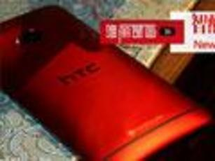 唯丽是图二十六期 HTC One红色版增刊