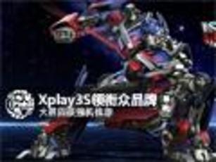 Xplay3S领衔众品牌 大屏四核强机推荐