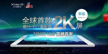 送3000元礼品3月6日Xplay3S电商首发