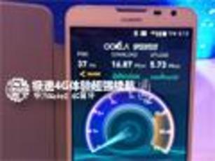 极速4G体验超强续航 华为Mate2 4G简评