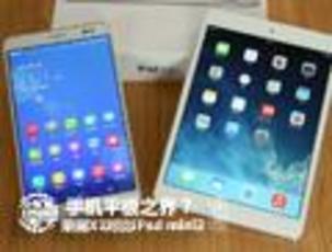 手机平板之界? 荣耀X1对比iPad mini2