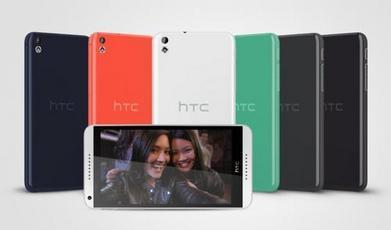 HTC Desire 816易迅预售火爆购机送礼