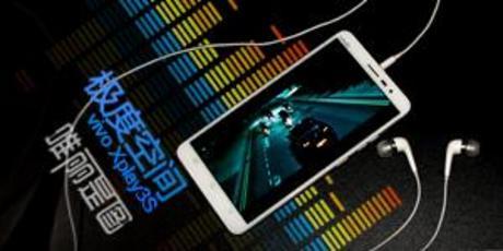 唯丽是图(三十三):极度空间vivo Xplay3S