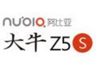 1号店手机家电节 nubia Z5S直降310!