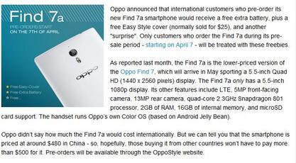 Find 7开启海外预售 VOOC闪充走出国门