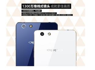 溢彩流光镜面OPPO R1S至美4G炫目上市