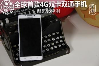 全球首款4G双卡双通手机 酷派S6评测