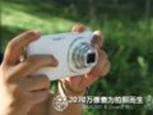 2070万像素为拍照而生 三星K zoom评测