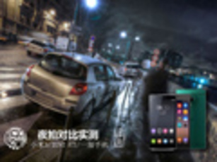 小米3/IUNI U2/一加手机 夜拍对比实测