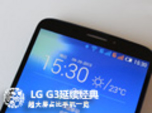 LG G3延续经典 超大屏占比手机一览