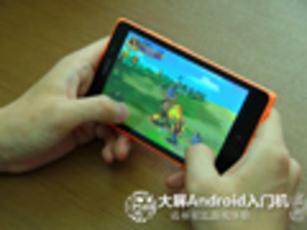 大屏Android入门机 诺基亚XL游戏体验