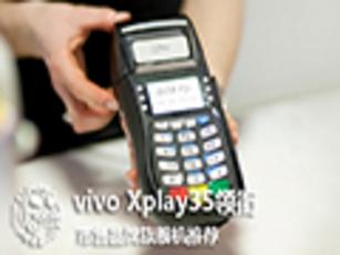 vivo Xplay3S领衔 市售品牌旗舰机推荐
