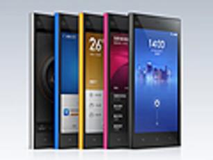 小米手机3降价至1499元为促销还是其他