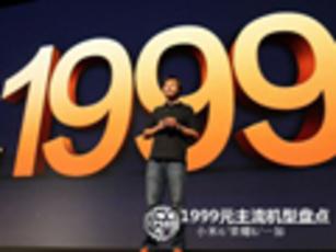 小米4/荣耀6/一加 1999元主流机型盘点