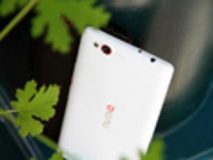 熊猫版nubia Z7 Max 银色边框秀惊艳