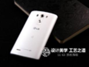 设计美学 工艺之道 智能旗舰LG G3拆机