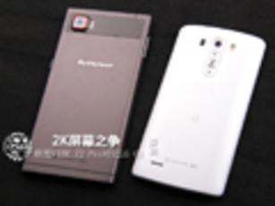2K屏幕之争 联想VIBE Z2 Pro对比LG G3