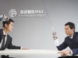 迎战魅族MX4 小米4领衔超值机型盘点