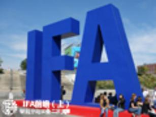IFA前瞻(上):智能穿戴设备二次风潮