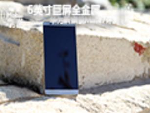 6英寸巨屏全金属 华为新旗舰Mate7评测