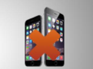 iPhone6已落败! 超高ppi手机大盘点