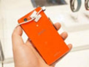 闪耀CES 索尼Z3 Compact橘色版图赏