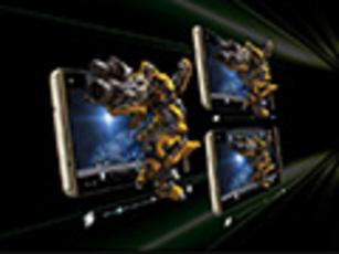 vivo X5Pro领衔 那些与电影有关的手机