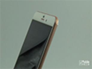蓝魔手机MOS1 Max真机上手快评视频