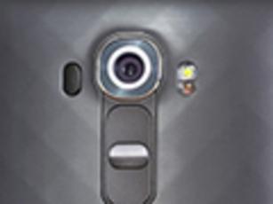 LG G4新款通过FCC认证 支持无线充电