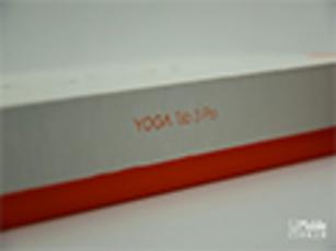 联想投影平板--YOGA平板3  Pro开箱