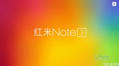 不叫Pro了 红米Note 3确定周二发布