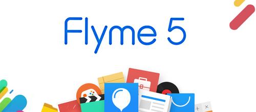 魅族副总裁杨颜: Flyme为用户而变