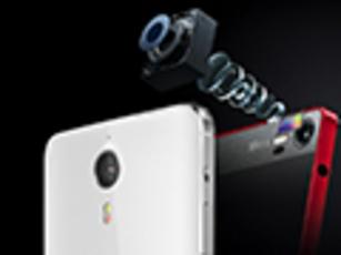 千元光学防抖 乐1&VIBE Shot拍照对比
