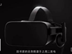 汉化:Oculus让虚拟现实玩游戏成真