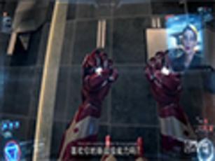 三星S6+VR+梅西  带你感受复联视角
