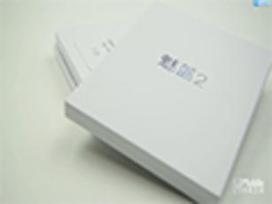 [魅蓝2]coming soon——手机之家出品